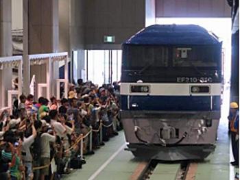 20180110jrkamo - 京都鉄道博物館/新型機関車EH800形式交流電気機関車を特別展示