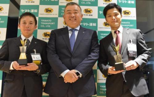 左から、優勝 清水SD、長尾社長、準優勝 大村SD