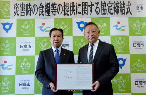 締結式で、谷ケ﨑照雄・日高市長(左)、アスクル岩田彰一郎社長