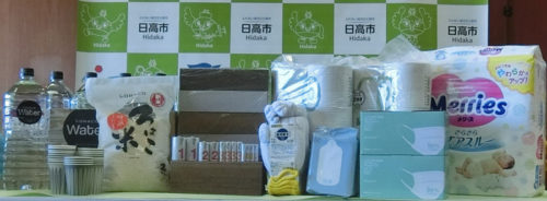 20180115askul2 500x184 - アスクル/埼玉県日高市と災害時の食糧等提供で協定、物流拠点活用