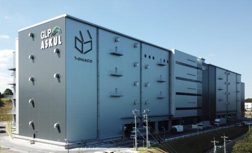 20180115askul3 500x304 - アスクル/埼玉県日高市と災害時の食糧等提供で協定、物流拠点活用