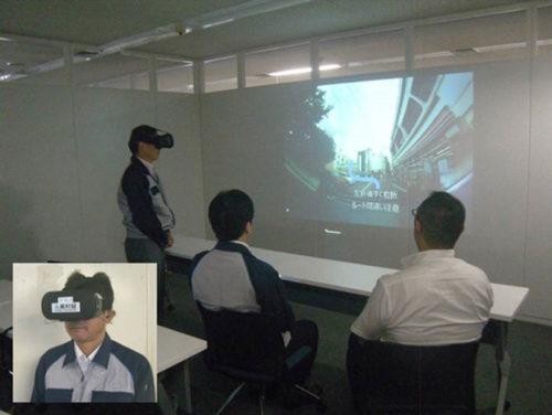 VR技術を活用した輸送ルート確認演習の様子