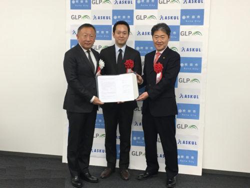 左からアスクル・岩田社長、GLP・帖佐社長、後藤・吹田市長(右)による協定締結式
