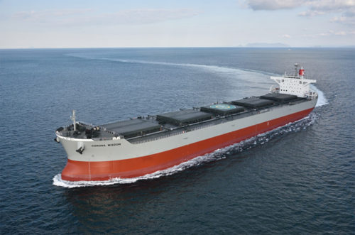 20180119kawasaki 500x331 - 川崎汽船/コロナシリーズ石炭専用船を竣工