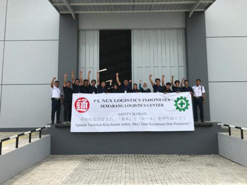 20180130nittsu1 500x375 - 日通/インドネシアのスマラン市に物流センター開設