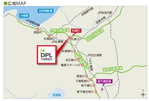 DPL札幌東雁来の位置図(広域図)