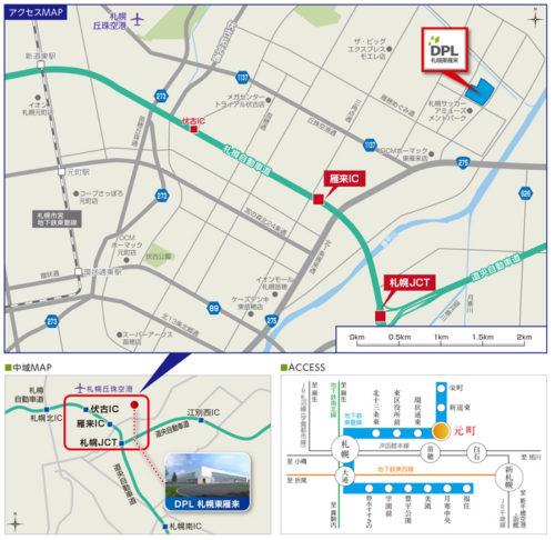 DPL札幌東雁来の詳細図・アクセス図