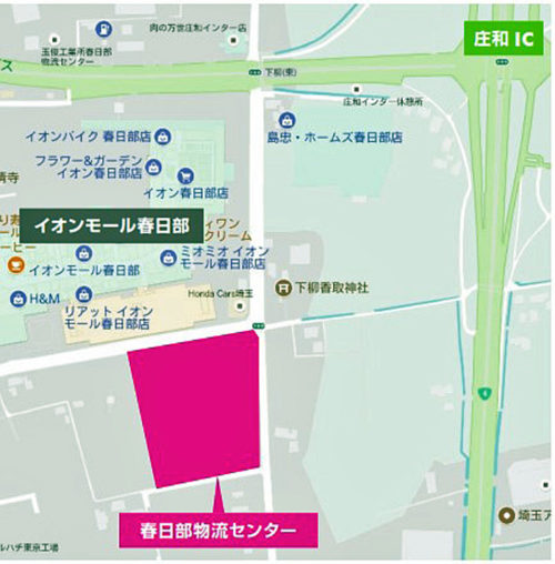 20180219cbre3 500x508 - CBRE/埼玉県の春日部物流センターで内覧会