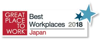 働きがいのある会社であることを示すロゴ