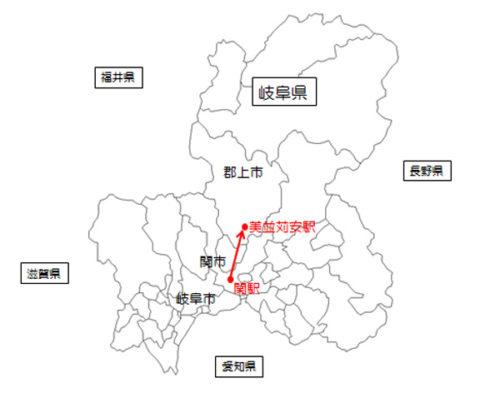 客貨混載輸送の実施区間