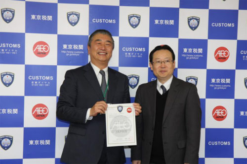AEO取得交付式の様子 左が加藤元社長