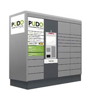 20180307tsuruha - ツルハ/オープン型宅配便ロッカー「PUDOステーション」、16店舗に設置