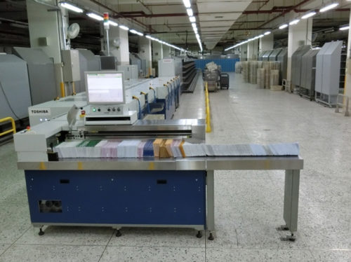 納入した郵便物自動処理システム