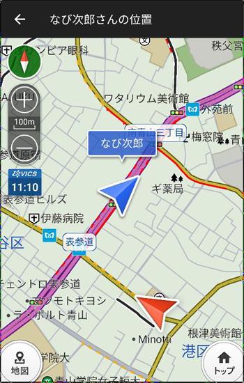 位置共有機能の利用画面(地図)