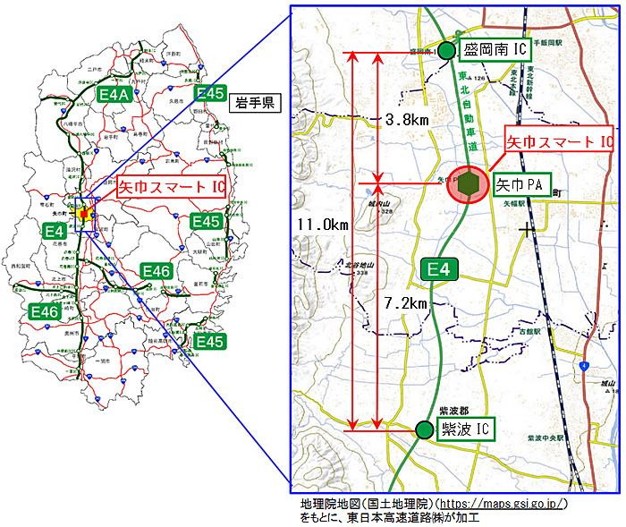 東北自動車道/矢巾スマートIC、3月24日開通 | LNEWS