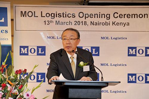 20180314mollogi 500x333 - 商船三井ロジ/日系物流企業初のケニア自営拠点設立・営業開始