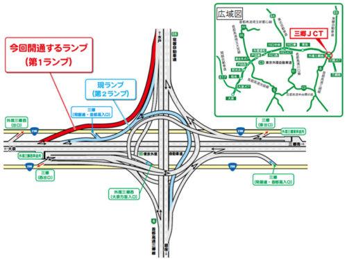 東京外環道三郷JCTから常磐道への専用ランプ/4月11日開通 | LNEWS