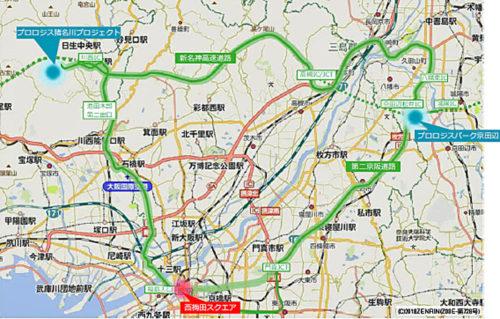 新名神高速道路体感ツアーの行程図