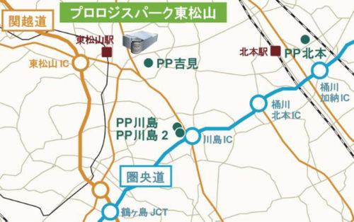 20180316prologis3 500x314 - プロロジス/埼玉県東松山市に7.15万m2の物流施設竣工