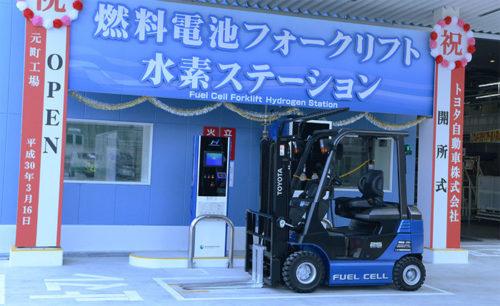 20180319toyota 500x306 - トヨタ自動車/元町工場に燃料電池フォークリフト20台導入