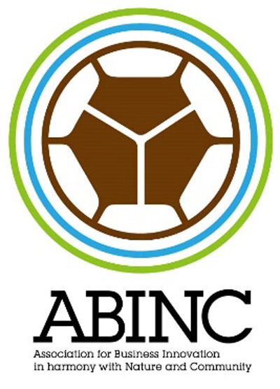 認証書のロゴ