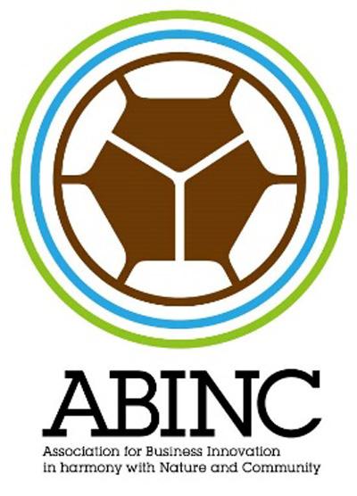 20180322abinc2 - ABINC/ESRの南港DC2が「いきもの共生事業所」に認証