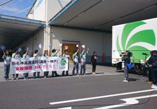 <センター従業員らが、横断幕でお祝いメッセージを掲げて見送り