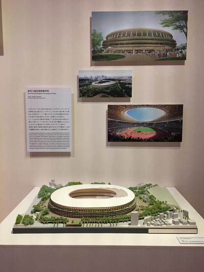 新国立競技場整備事業模型 ディスプレイ
