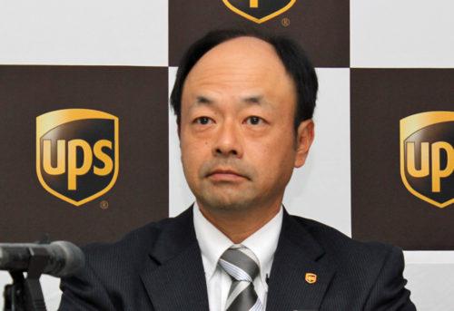 UPSジャパンの梅野正人社長