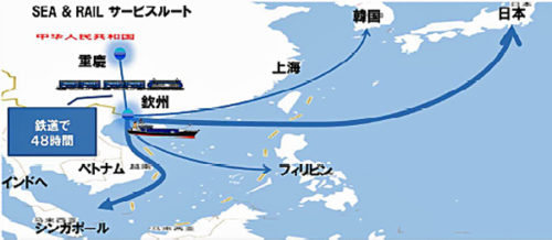 20180330nittsu1 500x218 - 日通国際物流/重慶SEA&RAIL複合輸送サービスを開始