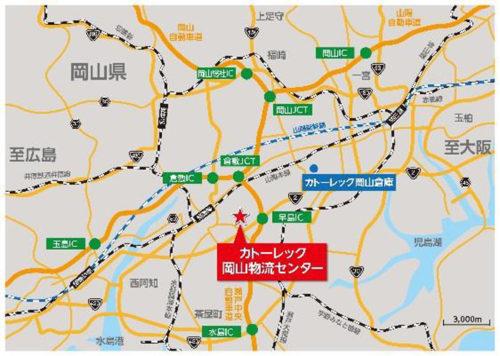 20180411katorec2 500x356 - カトーレック/岡山県早島に4温度帯物流センター建設