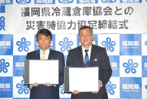 協定書を手に小川洋知事(左)と河合弘吉 福岡県冷蔵倉庫協会会長