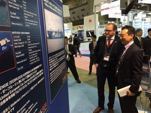 20180412nyk 500x375 - 日本郵船/ノルウェー貿易産業副大臣が視察