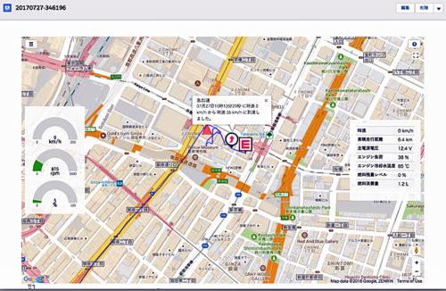 Cariot地図画面