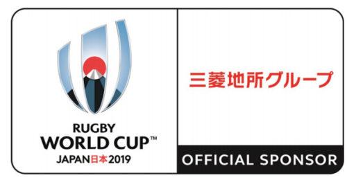 ラグビーワールドカップ2019、コンポジットロゴ