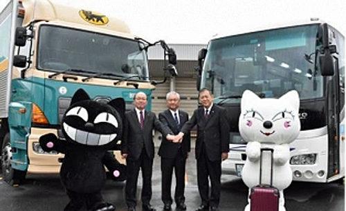 20180417yamato2 500x306 - ヤマト運輸/大分空港のリムジンバスで客貨混載