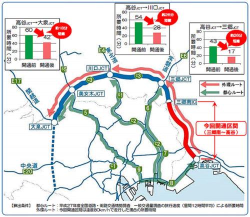 20180426gaikaku 500x434 - 東京外かく環状道路、三郷南IC~高谷JCT/6月2日16時開通