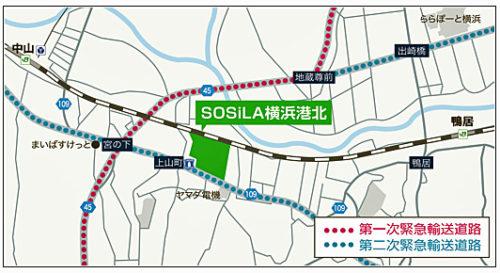 20180507sumisyo2 500x273 - 住友商事/横浜にセブン-イレブン向け三温度帯対応物流施設、本格稼働