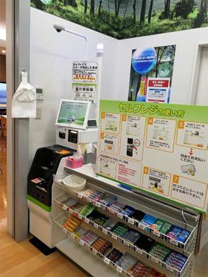 20180509glp2 - 日本GLP/マルチテナント型物流施設8棟、無人売店設置