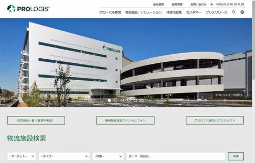 新Webサイトのトップ画面