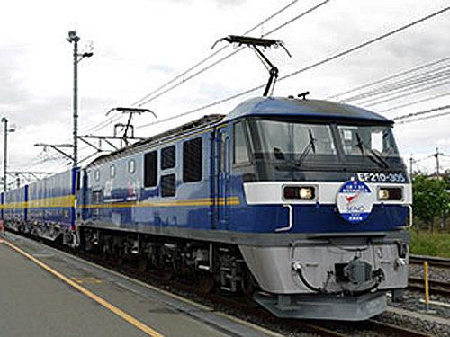 20180510seino1 500x375 - 西濃運輸/専用貨物列車を運行開始、大型トラック60台分をモーダルシフト