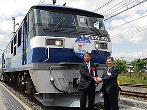 20180510seino2 500x375 - 西濃運輸/専用貨物列車を運行開始、大型トラック60台分をモーダルシフト