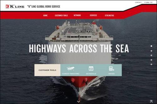 20180511kawasakik 500x331 - 川崎汽船/完成車輸送、RORO貨物輸送サービスのウェブサイト新設