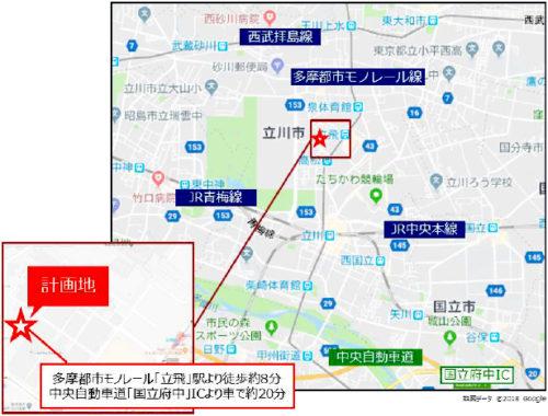 20180521mflptapi2 500x380 - 三井不動産/東京・横浜等に物流施設、4棟開発