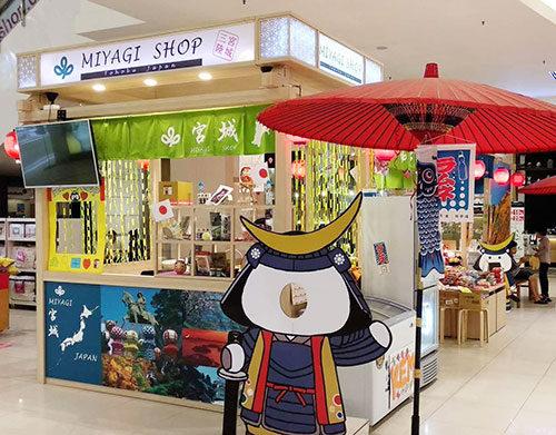 宮城県ブース「Miyagi Shop」