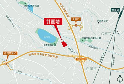 計画地広域図