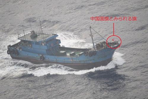 船籍不明の小型船舶(5月19日6時頃撮影)
