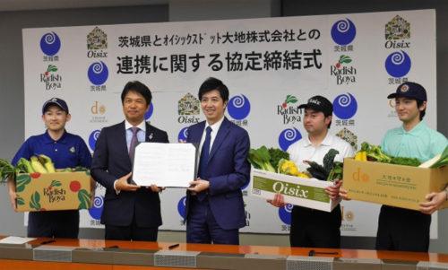 協定書をもつ茨城県の大井川知事(左)とオイシックスドット大地の高島代表