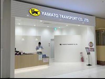 2015年12月オープンのイオンモール旭川駅前店の一括免税カウンター