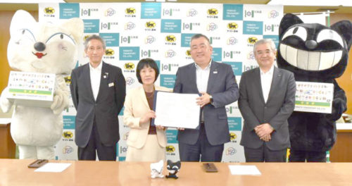20180605yamato31 500x264 - 北海道、ヤマト運輸/地域社会の活性化目指し、包括連携協定を締結